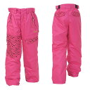 Wdg-4339_pink