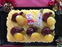 クリスマスケーキ(和風モンブラン)