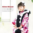三歳被布コートフルセット ブランド AKINA MINAMI 南明奈 アッキーナ 黒被布×ピンク着物