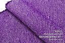 帯揚げ 江戸紫色 パープル 正絹 四つ巻 無地 総絞り 鹿の子 帯あげ 成人式 振袖 ふりそで【あす楽対応】【メール便対応】