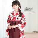 袴セット 鈴木優華 モデル着用 赤系 レッド 濃赤 臙脂色 梅 花 モダン 重衿