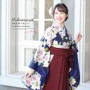 袴セット ブランド bonheur saisons(ボヌールセゾン) 青系 ブルー 赤紫色 椿
