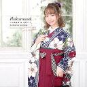袴セット 卒業式 ブランド bonheur saisons(ボヌールセゾン) 紺系 ネイビー 赤紫色...