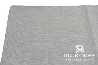 To heko kids brand Blue Cross Blue Cross grey wrinkle processing boys this yukata belt