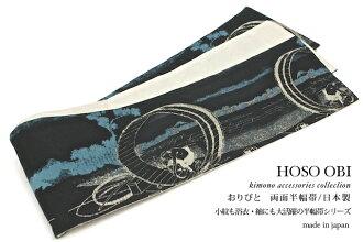 Product made in 36 brand ひさかたろまん black mt. Fuji view Hokusai Katsushika Owari non-Futami original Mount Fuji reversible yukatas zone half width zone Japan for pongee for half-breadth sash fine patterns