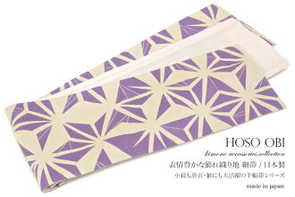 Half-breadth sash yukata fine pattern summer clothes thing puff texture purple family crest of a hemp leaf reversible half width zone narrow obi