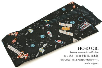OBI tips of how to Roman black space floral polka dot yukata belt brand 半巾 band Japan made