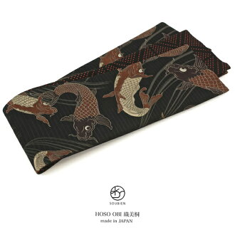 OBI Komon For yukata for tips, how to Roman black carp-polka dot yukata belt-brand 半巾 band Japan made