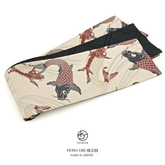 OBI for Komon for tsumugi For yukata brand tips of how to Roman beige carp polka dot yukata belt 半巾 belt Japan made