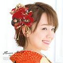 髪飾り レッド 花 セット 和柄 かんざし ヘアアクセ 簪 袴 成人式 振袖 着物 ドレス パーティ【あす楽対応】