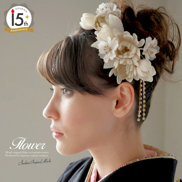 髪飾り2点セット 成人式 振袖 浴衣 はかま 花 フラワー 金 桜 ラインストーン ふりそ…...:so-bien:10046630