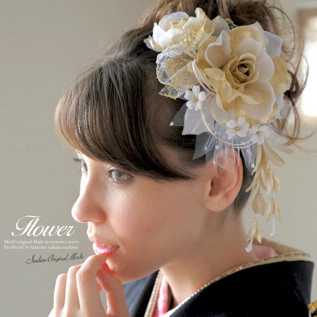 髪飾り2点セット 成人式 振袖 浴衣 アイボリー 花 フラワー 薔薇 チュールレース ラメ…...:so-bien:10049596