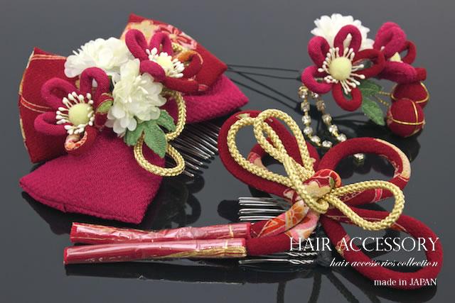 髪飾り 3点セット 成人式 卒業式 赤 ピンクマゼンタ 和柄 リボン 縮緬 花 フラワー …...:so-bien:10061481