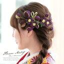 髪飾り 2点セット 紫色 パープル 金色 菊 花 玉飾り 縮...
