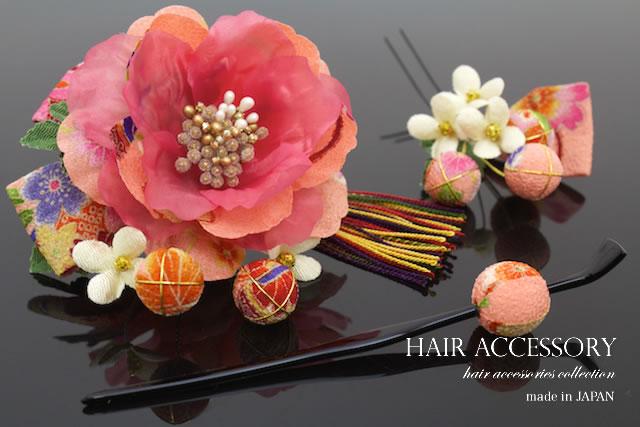 髪飾り 3点セット 成人式 振袖 卒業式 袴 はかま ピンク 和柄 組紐 お花 簪 かんざ…...:so-bien:10004107