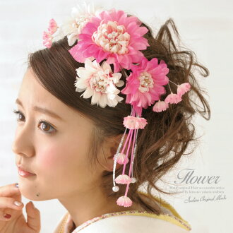 Ornament 2 points set ceremony kimono graduation hakama hakama pink flowers flower sequin parkers Barrette hair accessory trusting soupswill chef Hat