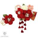 髪飾り 成人式 2点セット 赤 レッド 梅 桜 ピンポンマム