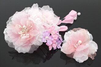 Ornament 2 point set Quinceanera furisode graduation hakama flower rhinestone Pearl lame organdy pink wedding party dresses wedding hair pin