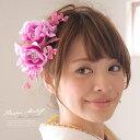 髪飾り 3点セット 成人式 振袖 卒業式 袴 はかま 結婚式...