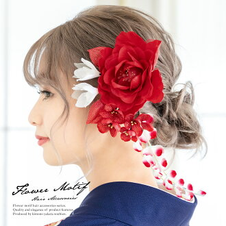 Ornament 2 points set coming of age ceremony kimono graduation hakama SOBI-en original red flowers hair pinned hair accessories