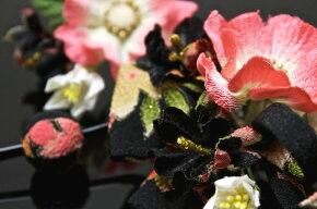 髪飾り3点セット成人式振袖卒業式袴はかまピンク黒和柄縮緬簪かんざし花結婚式ドレス着物ヘアアクセサリー髪留めふりそで髪かざり