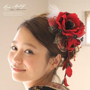 成人式の振袖・卒業式の袴・結婚式に,髪飾り