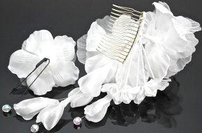 髪飾り2点セット浴衣成人式振袖卒業式袴はかま結婚式花ラインストーンパールラメホワイトドレス婚礼着物髪留めヘアアクセサリーふりそでゆかた髪かざり