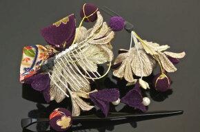 髪飾り3点セット紫花フラワー和柄リボンパールビーズ成人式