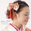 髪飾り 象牙色 アイボリー 赤 花柄 古典柄 りぼん リボン...