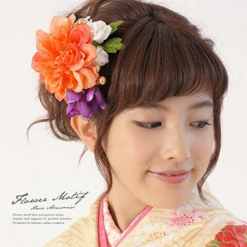 髪飾り2点セット 成人式 振袖 浴衣 はかま 花 フラワー オレンジ 薔薇 ゴールドパール ふりそで ゆかた 髪留め 髪かざり ヘアアクセサリー【あす楽対応】