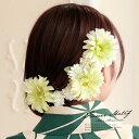 ショッピングカチューシャ 髪飾り 成人式 振袖向け 浴衣向け 七五三 結婚式 黄緑 花冠 花かんむり カチューシャタイプ フラワークラウン ワイヤー 髪留め 髪かざり ヘアアクセサリー 和装 【あす楽対応】