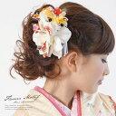 髪飾り 2点セット 成人式 振袖 浴衣 はかま 花 フラワー...