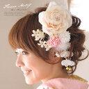 髪飾り 成人式 振袖 浴衣 はかま 花 フラワー 白 薔薇 パールビーズ 羽 ラメ ブラ飾り ふりそ...