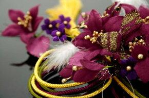 髪飾り2点セット成人式振袖卒業式袴はかま赤紫お花組紐古典和柄袴着物ふりそで髪かざり