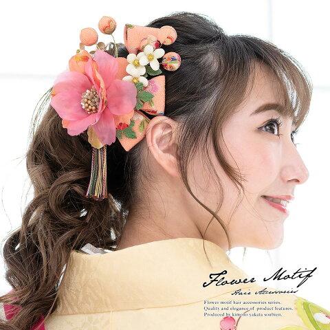 髪飾り 2点セット 成人式 振袖 卒業式 袴 はかま ピンク 和柄 組紐 お花 ヘアアクセサリー 髪留め 着物 ふりそで 髪かざり 振り袖 【あす楽対応】