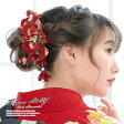 髪飾り 3点セット 赤 花 フラワー 和柄 リボン パールビーズ 成人式【あす楽対応】