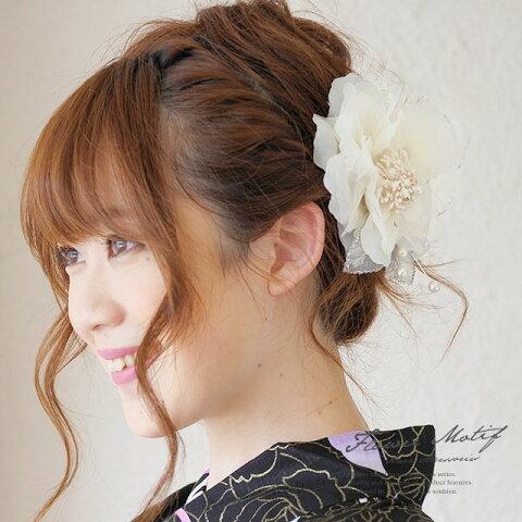 髪飾り 白 花 フラワー オーガンジー パールビーズ ラメ コサージュ 浴衣【あす楽対応】