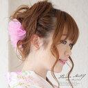髪飾り ピンク 花 フラワー オーガンジー パールビーズ ラメ コサージュ 浴衣【あす楽対応】