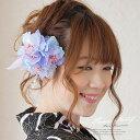 髪飾り 紫 花 フラワー パールビーズ ビジュー ラメ コサージュ 浴衣