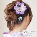 髪飾り コサージュ 花 フラワー 紫 ポピー ひなげし 和柄 パールビーズ 帯飾り 夏 ゆかた 髪留め 髪かざり ヘアアクセサリー【あす楽対応】