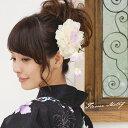 髪飾り コサージュ 花 フラワー 白 紫 ブラ 帯飾り 夏 ゆかた 髪留め 髪かざり ヘアアクセサリー【あす楽対応】