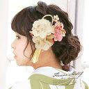 髪飾り 2点セット 白 ホワイト 桜 縮緬 水引 房紐 コー...