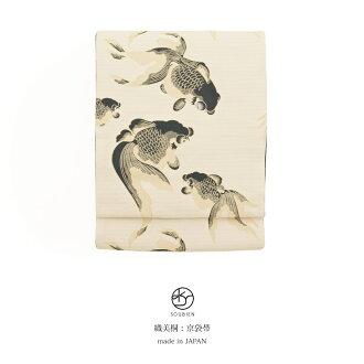 Kyoto double-woven obi brand ひさかたろまん baby bird goldfish casual fine pattern pongee yukata