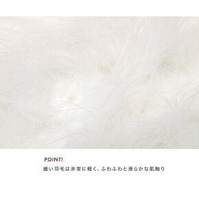 振袖用羽毛ショール【特別ご奉仕価格】成人式に振袖用ふわふわショール♪3
