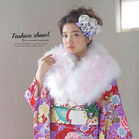 ショール 成人式 振袖 白 ピンク スワン 白鳥 ラメ ドレス 和洋兼用 盛装【あす楽対応】
