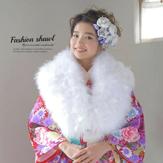 Shawl Swan with feather white lame coming of age ceremony kimono graduation hakama wedding dress wedding kimono kimono kimono