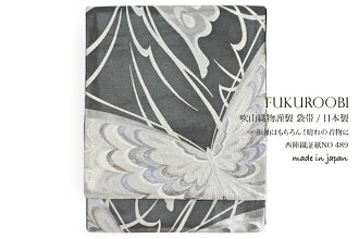 Fukiyama textile carefully made black butterfly Nishijin brocade for visit wearing colored formal kimonos for double-woven obi long-sleeved kimonos is made by non-tailor