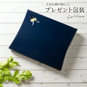 A shopping bag same as a target product, please can hold it by all means ★ present packing 【※ for Father's Day; 】