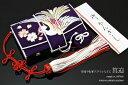 樂天商城 - 【送料無料】 はこせこ 紫 鳳凰刺繍 正絹(絹100%) 筥迫 成人式 振袖 結婚式 婚礼 着物【あす楽対応】
