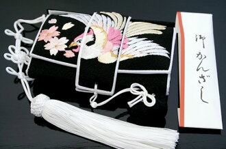 100% of black-and-white Chinese phoenix cherry tree silk for はこせこ square purse long-sleeved kimono wedding ceremonies